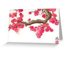 Gratitude Blossom 2  Greeting Card