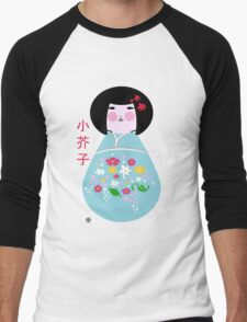 kokeshi doll Men's Baseball ¾ T-Shirt
