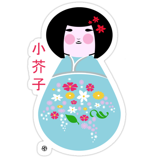 kokeshi doll by MOODY