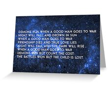 Doctor Who - Demons Run Greeting Card