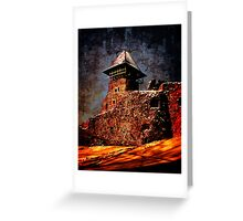 Old Castle 2 Greeting Card