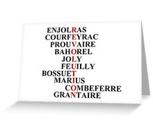 LES AMIS REVOLUTION (mug &/other products) Greeting Card