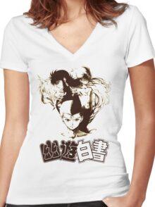 Hakusho Women's Fitted V-Neck T-Shirt