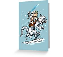 Calvin and Hoth Greeting Card