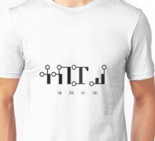INTJ- Ni Te Fi Se Unisex T-Shirt