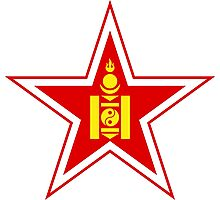 Roundel of the Mongolian Air Force Photographic Print