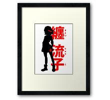La Kill Framed Print