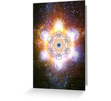"""Aad Guray Nameh""- Merkaba-  Protective energy of the Universe Greeting Card"