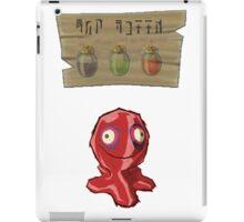 Chu Jelly Juice (Red Chu) iPad Case/Skin