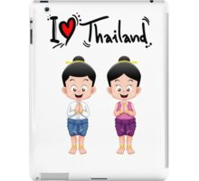 I LOVE THAILAND iPad Case/Skin