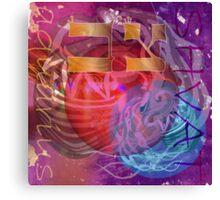 Aquarius - Shvat Canvas Print