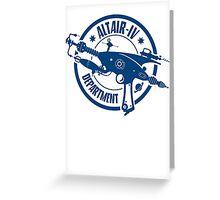Altair 4 - blue Greeting Card