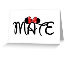 Soul Mate for couples Greeting Card