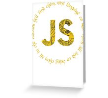 JavaScript - One language to rule them all Greeting Card