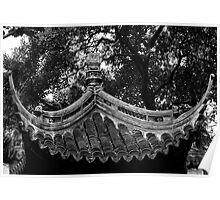 Shady Beijing Garden Roof Poster
