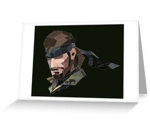 Big Boss Greeting Card
