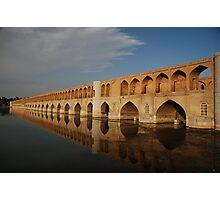 Esfahan, Iran Photographic Print