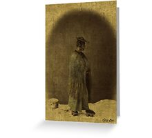 Japanese Man In Straw Hat 1866 Photograph Enhanced Greeting Card