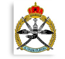 Emblem of the Royal Air Force of Oman Canvas Print