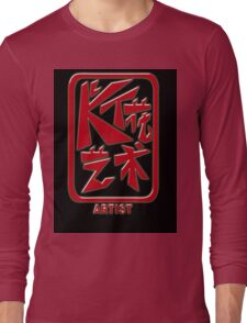 Karin Chop T-Shirt Long Sleeve T-Shirt