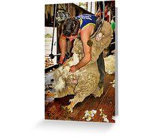 """Silence of The Lamb"" Greeting Card"