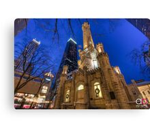 City Gallery in the Historic Water Tower Canvas Print