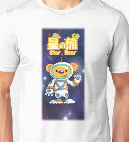 Hoshi no Kuma 3 Unisex T-Shirt