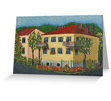 Summer cityscape Greeting Card