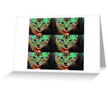 Techno Cat! Greeting Card