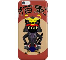 Cat Army iPhone Case/Skin