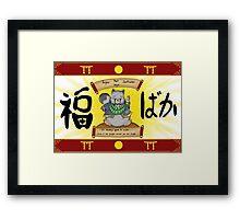 Super Fat Catfucius Framed Print