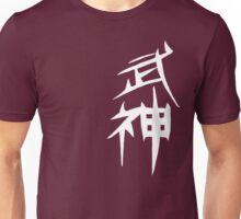 Guy's shirt Unisex T-Shirt
