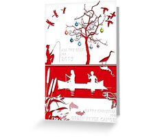 Explore Christmas Paper Cut Greeting Card
