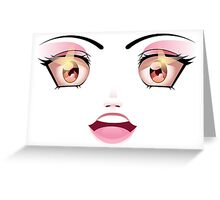 Happy Face 2 Greeting Card