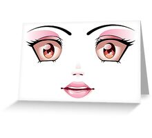 Happy Face 4 Greeting Card