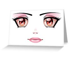 Happy Face 5 Greeting Card
