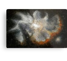 -Nebula- Metal Print