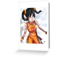 Ling Xiaoyu   Greeting Card