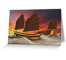 Chinese Junk in Rough Seas Greeting Card