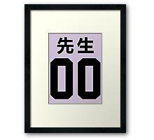 Sensei 00 in black print Framed Print