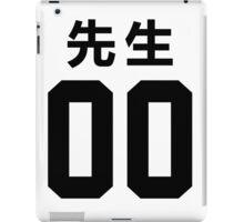 Sensei 00 in black print iPad Case/Skin