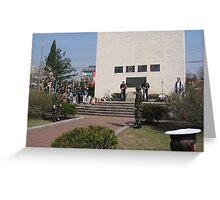 War Memorial - Australian - Korea Greeting Card