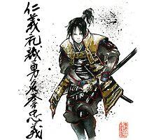 Samurai Battou with Seven Virtues of Samurai by Mycks