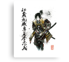 Samurai Battou with Seven Virtues of Samurai Canvas Print