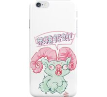Happy Year of the Ram/Sheep/Goat? iPhone Case/Skin
