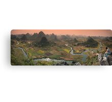 Guilin Mountains Canvas Print