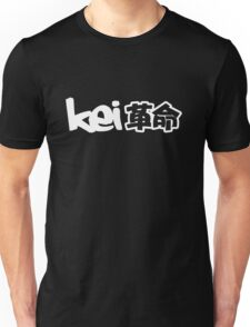KEI revolution plain T-Shirt