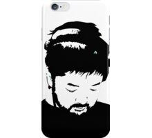 Nujabes iPhone Case/Skin