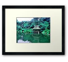 My Lonely Place Framed Print