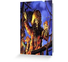 Curse of monkey island Greeting Card